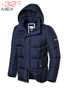 Куртка Braggart Dress Code  темно-синий