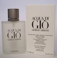 Мужская туалетная вода Giorgio Armani Acqua di Gio