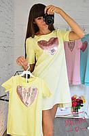 Платье футболка с серцем из пайеток для мамы и дочки