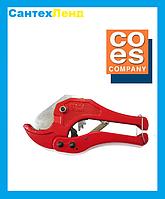 Ножницы  COES PROFI 16-42 mm (14)