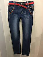 Демисезонные джинсы на подростка