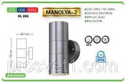 Наружный светильник  MANOLYA-2  2xGU10