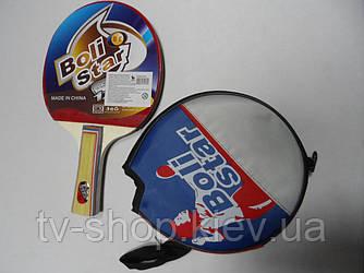 Ракетка теннисная в чехле