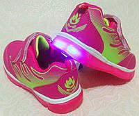 Кроссовки для девочки со светящейся подошвой 26 размер