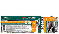Фотобумага Lomond самоклеющаяся для струйных принтеров, матовая, 90 г/м2, 914 мм х 20 м