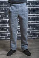 Мужские утеплённые спортивные штаны, светло-серые