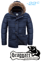 Куртка Braggart Dress Code синий