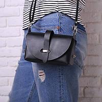 Классическая кожаная сумочка ручной работы