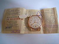 Золотые часы Москва,583