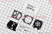 Ремкомплект карбюратора GoodLuck 4500/5200 (полный)