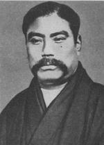 Компания Mitsubishi была основана судоходной фирмой Ятаром Ивасаки (1834-1885) в 1870 году. В 1873 году ее название было изменено на Mitsubishi Shokai . Название Mitsubishi ( 三菱 ) состоит из двух частей: « Мица » , что означает «три» и « hishi » (который становится « Bishi » под рэндаком ) , что означает « рогульник плавающего » (также называемый «водный каштаном»), и , следовательно , « ромб » , Что отражено в логотипе компании. Он также переводится как «три бриллианта».