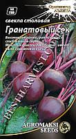 Семена свеклы «Гранатовый сок» 3 гр