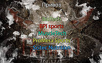Поступление товара: BioTech, BPI sports, MuscleTech, ProMera Sports, Scitec Nutrition.