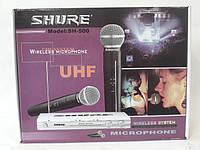 Микрофон беспроводной Shure SH-500