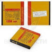 Батарея аккумуляторная Avalanche EP500 для Sony Ericsson X10 mini (Li-ion 3.7V 1250mAh)