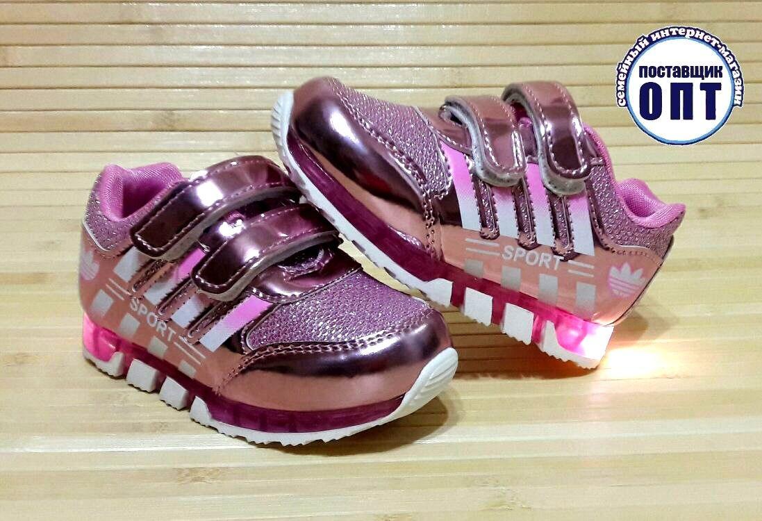 Кроссовки для девочки со светящейся подошвой 23 размер 14 см стелька