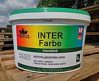 Краска интерьерная TOTUS Inter Farbe