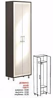 Шкаф система Домино  (Абсолют) 600х350х2020мм