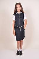 Сарафан школьный стрейчевый для девочки (цв.синий) MILES 1393 Рост:128,134,140