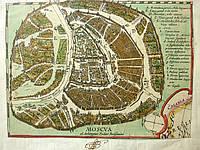 Гравюра План Москвы  1614; Амстердам