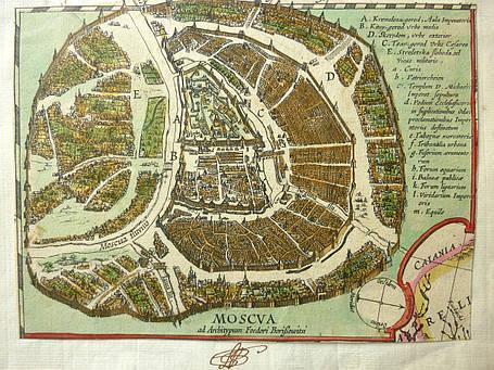 Гравюра План Москвы  1614 Амстердам, фото 2