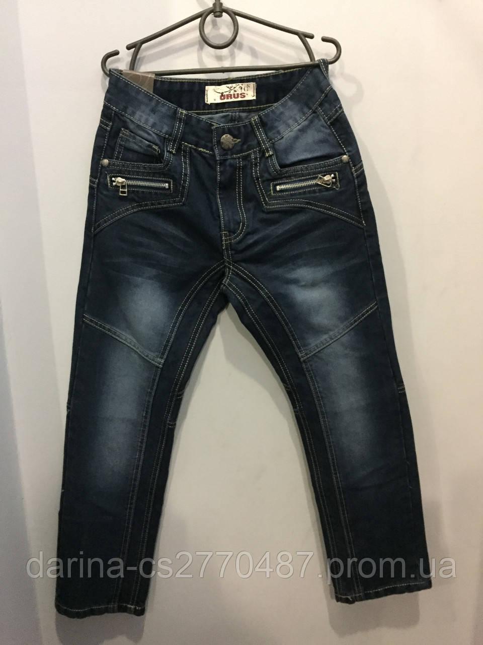 Демисезонные джинсовые брюки на подростка 140,146,152 см