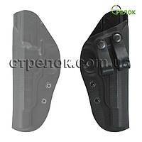 Кобура внутрибрючная A-line ПК22 для АПС, пластик, фото 1