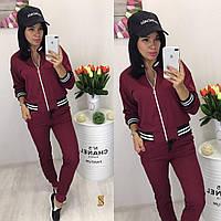 Модный женский спортивный костюм кофта и штаны 42, 44, 46