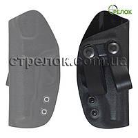 Кобура внутрибрючная A-line ПК22 для ПМ, пластик, фото 1
