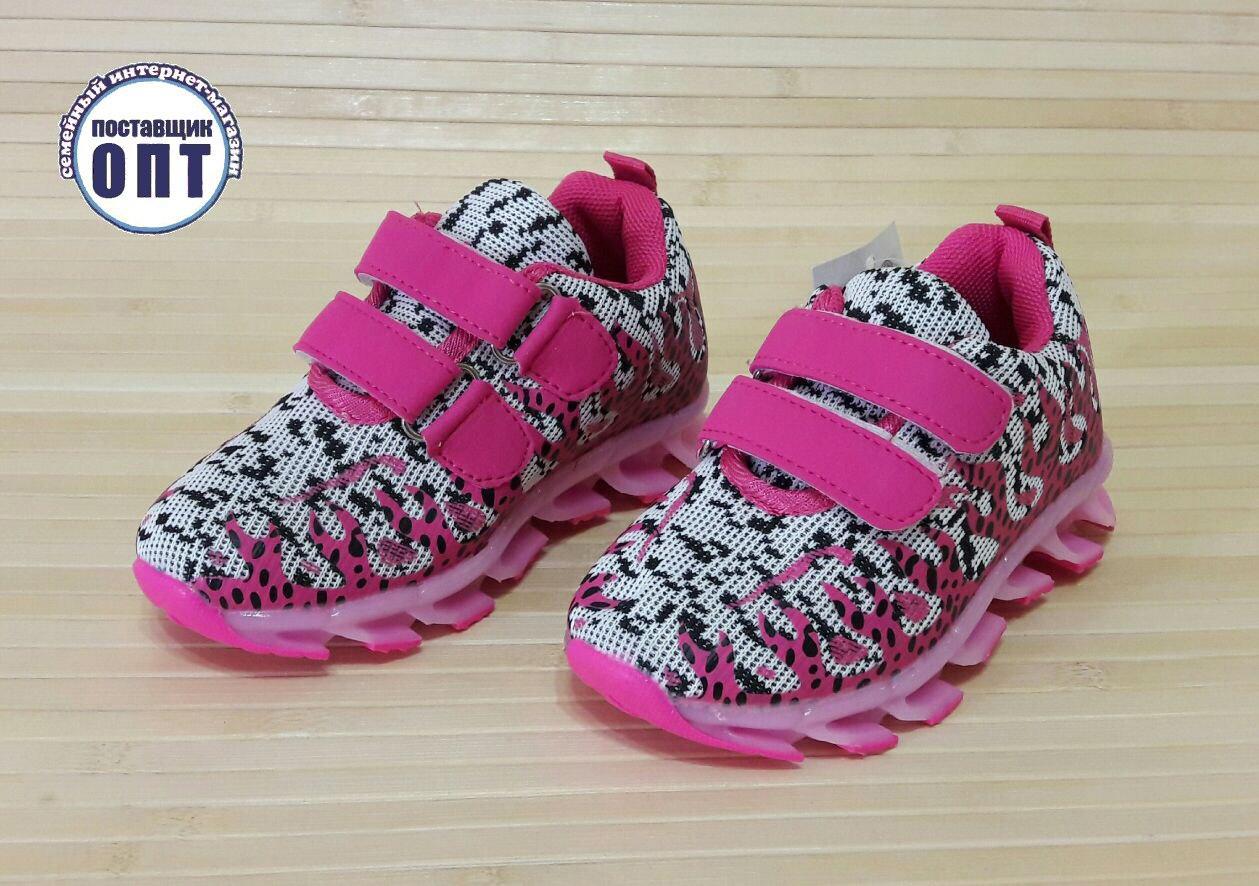 Кроссовки для девочки размеры 25-29