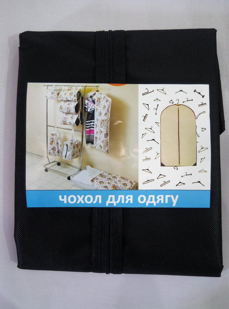 Чехол для одежды 60/100 черный прямой