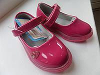 BBT-F22-1 Туфли девочка