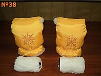 Муфты - варежки желтые