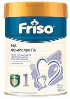 Friso Сухая молочная смесь Фрисолак ГА 1 (гипоаллергенный), 400 г