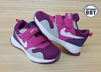 Кроссовки для девочки размеры 26, 28, 31 размеры
