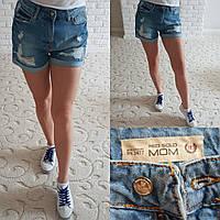 Женские короткие джинсовые шорты с подкатом