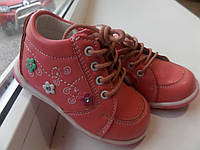 Ботинки детские 1203, фото 1