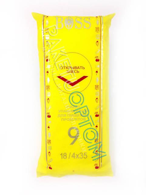 Фасовочные пакеты пищевые №9 BOSS 1000 штук