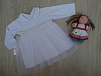 Нарядное белое платье для маленьких девочек р.0-1 лет