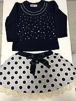 Костюм, набор юбка и кофта со стразами