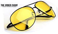Очки для ночного вождения ( антифара) Night View NV