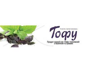 Тофу с базиликом 250 г