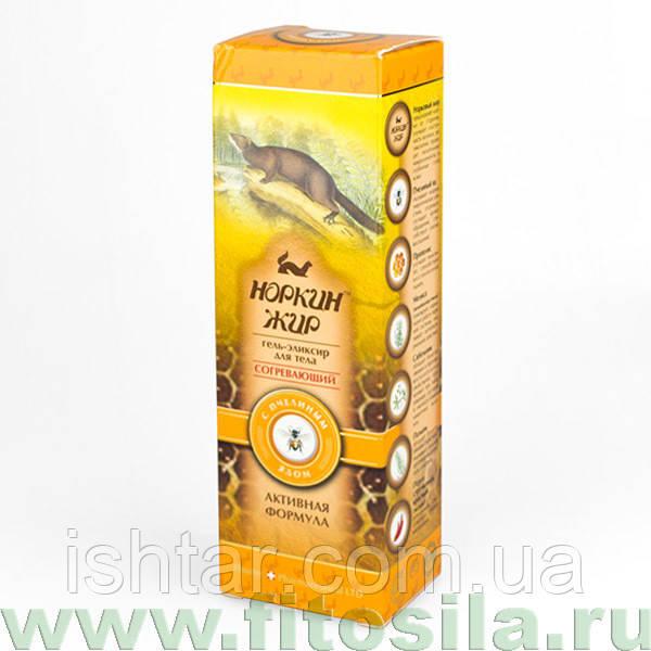"""Норкин жир™ - """"Norkinjir®"""" Гель-эликсир для тела согревающий с пчелиным ядом, 70 г"""