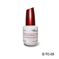 Топ для искусственных ногтей E-TC-03