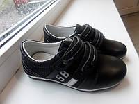 Мальвина-В07-5 ЧЕРНЫЙ Туфли мальчик