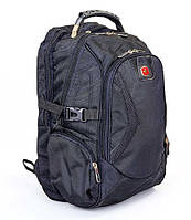 Рюкзак ранец городской SwissGear 7677 ортопедическая спинка