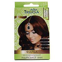 Природная краска для волос на основе хны — Каштан 25г.