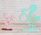 ЛЕЛЕКА (маленький) рамка для дитячого фото, знімки УЗД, фото 3