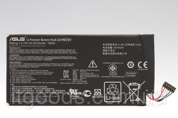 Оригинальный аккумулятор C11-ME172V для Asus MeMo Pad 7 ME172 ME172V K