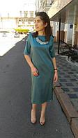 Бирюзовое  платье прямого кроя с открытой спиной